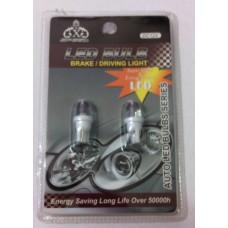 Lampada led 12V 5W